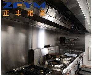商厨电器设备
